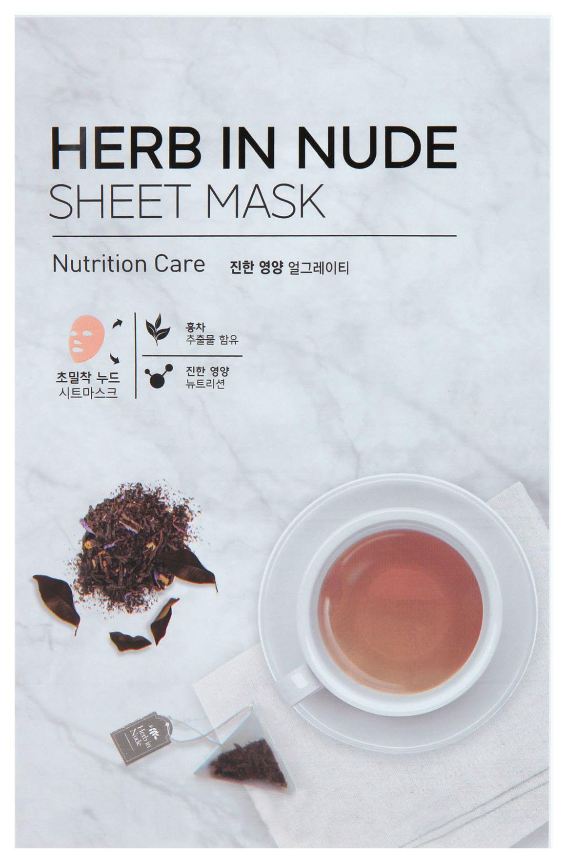 Маска для лица Missha Herb In Nude Sheet Mask Nutrition Care 23 г
