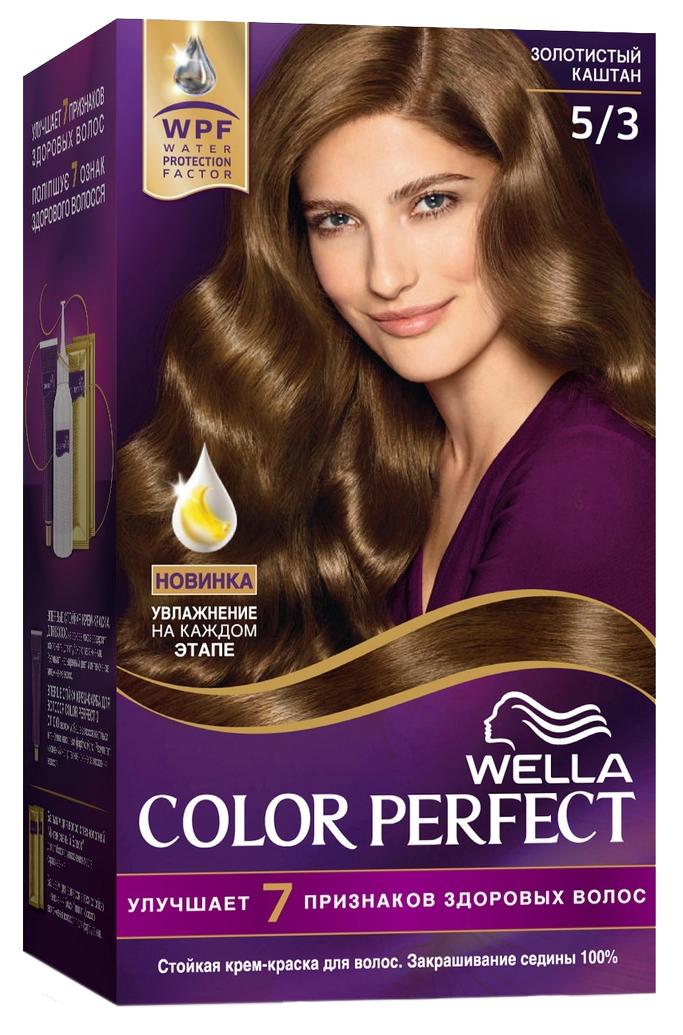 Купить Краска для волос Wella Color Perfect 5/3 Золотистый каштан 50 мл