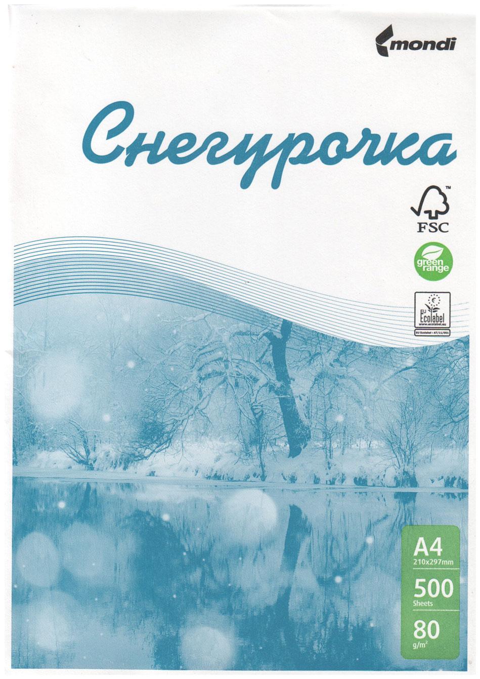 Бумага для принтеров Снегурочка Белый 500 листов фото