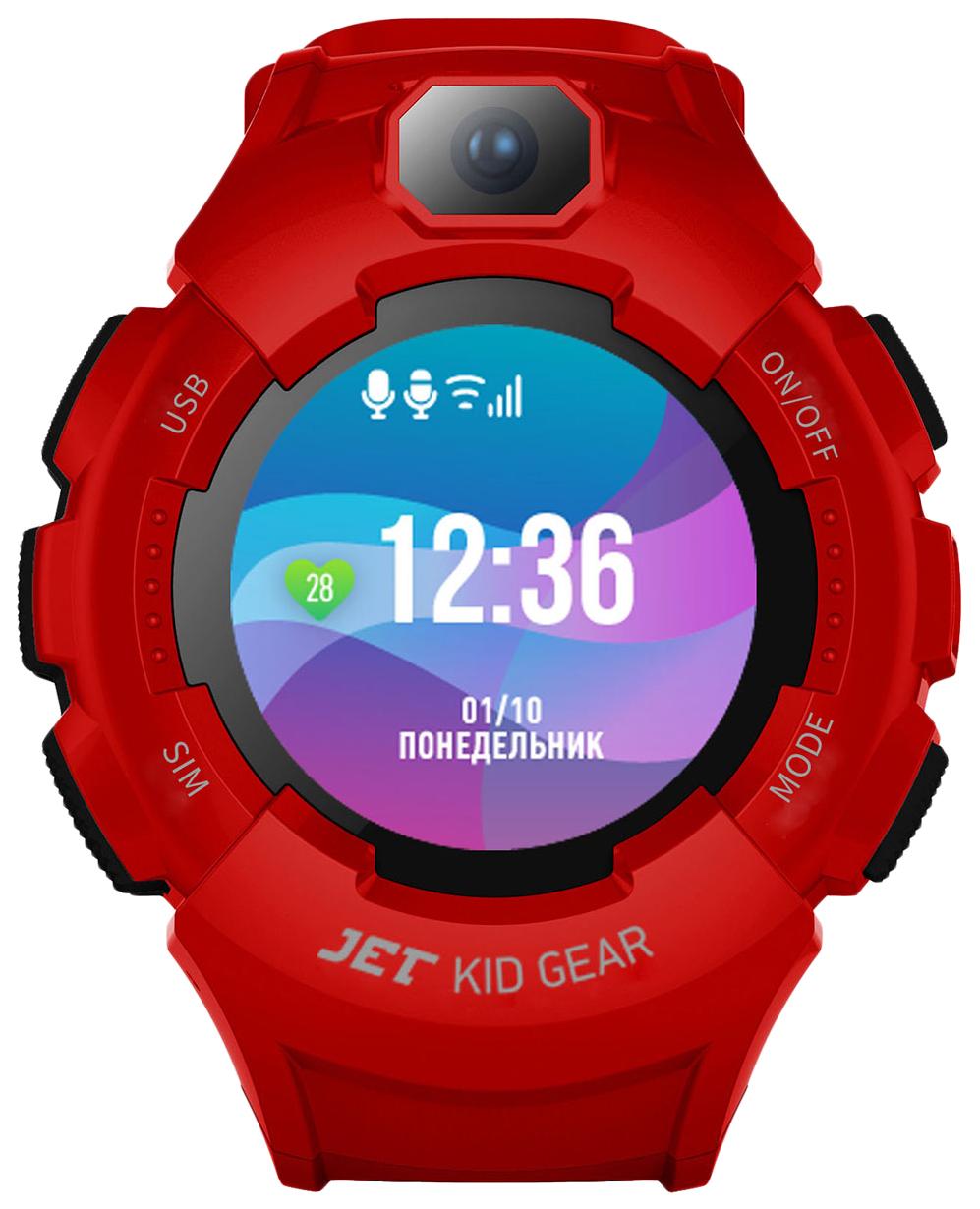 Детские смарт часы Jet Kid Gear Red/Red