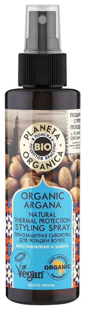 Сыворотка для волос Planeta Organica Organic Argana Термозащитная 150 мл