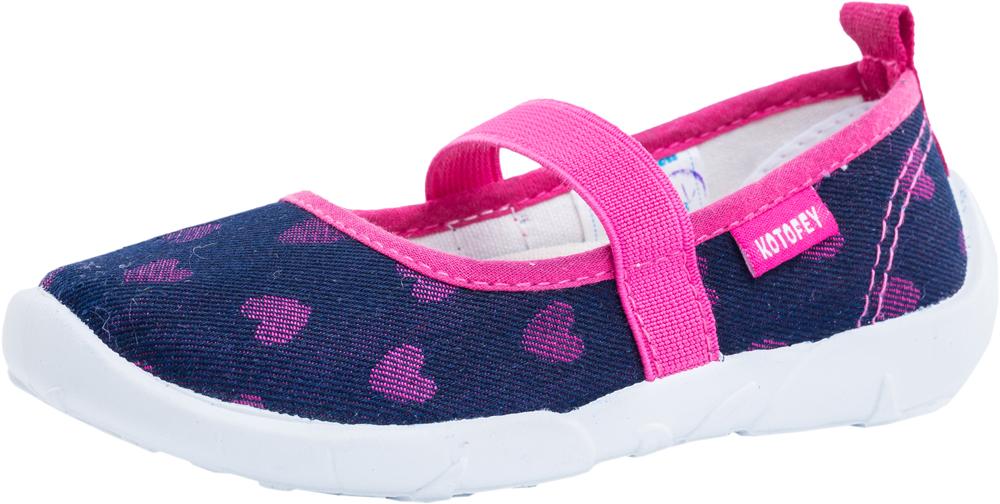 Туфли Котофей 431112-11 для девочек синий р.26, Детские туфли  - купить со скидкой