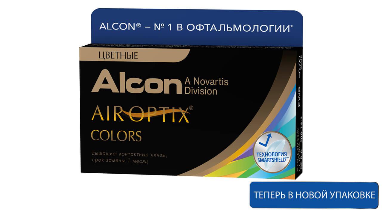 Контактные линзы Air Optix Colors 2 линзы 0,00 honey