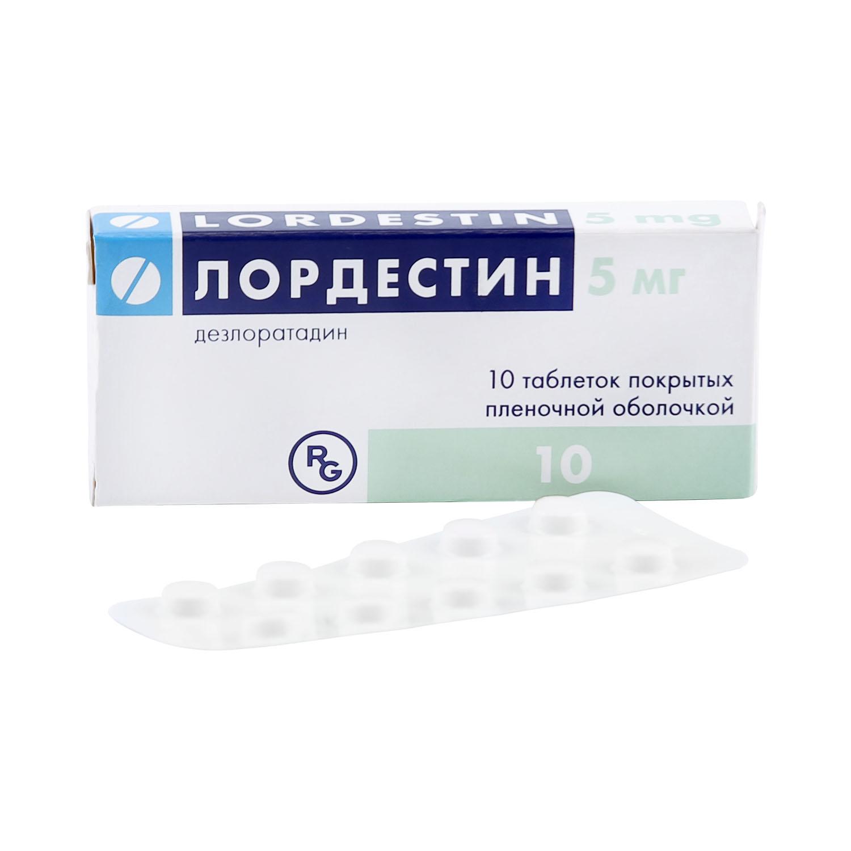 Лордестин таблетки 5 мг 10 шт.