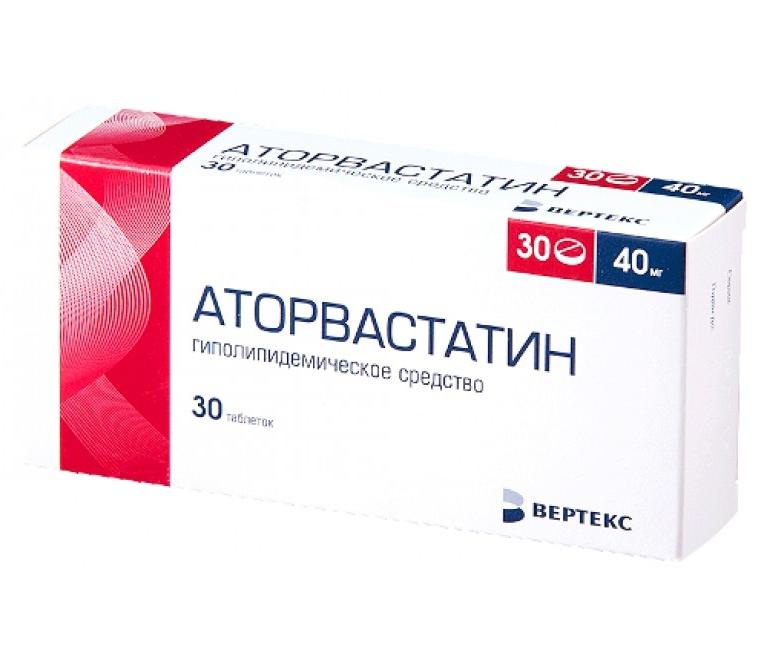 Купить Аторвастатин таблетки, покрытые оболочкой 20 мг N30 Вертекс