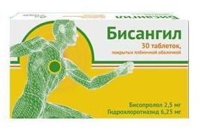 Бисангил таблетки, покрытые пленочной оболочкой 2,5 мг+6,25 мг 30 шт.