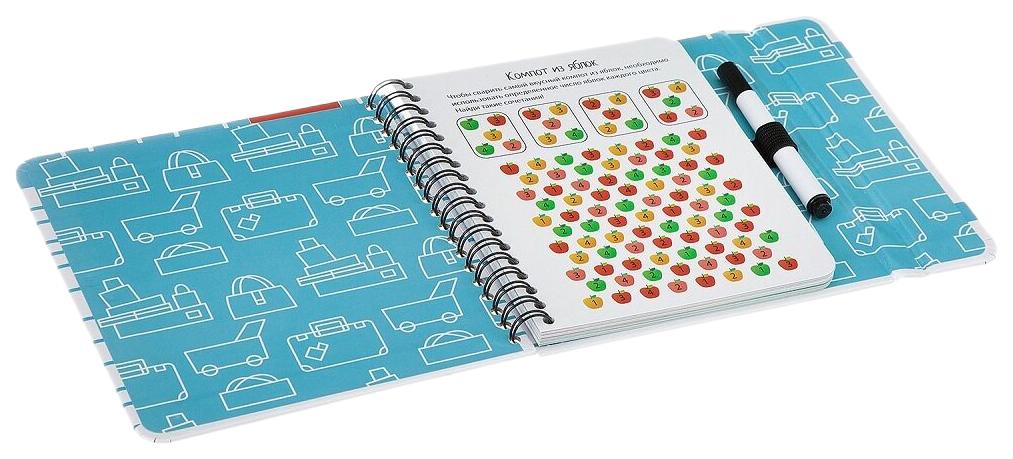 Логические игры для путешествий BONDIBON зелёная фото