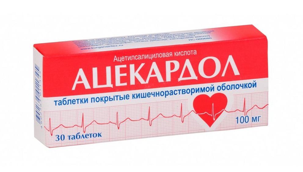 Ацекардол таблетки, покрытые оболочкой 100 мг 30 шт.