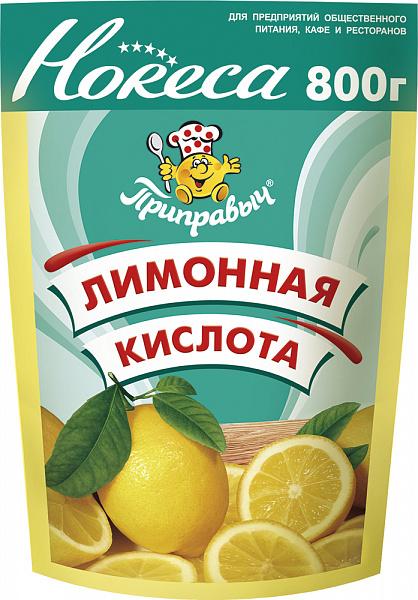 Лимонная кислота Приправыч 800 г