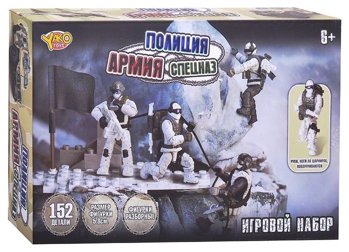 Купить Игровой набор Наша Игрушка Спецназ M7550, Наша игрушка, Игровые наборы