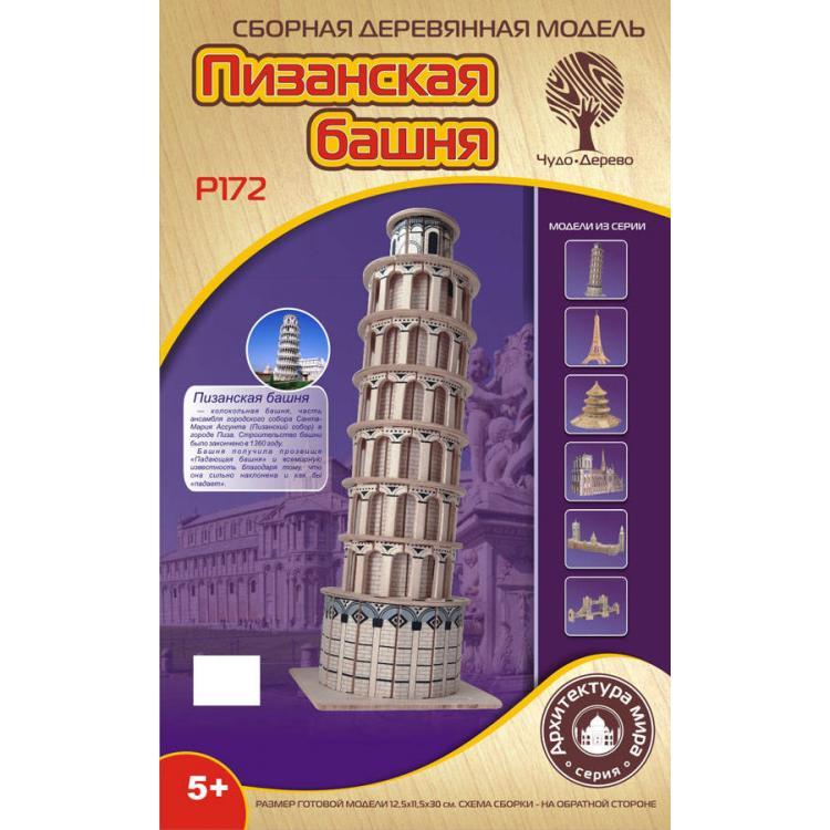 Купить Сборная модель Wooden Toys Пизанская башня, Модели для сборки