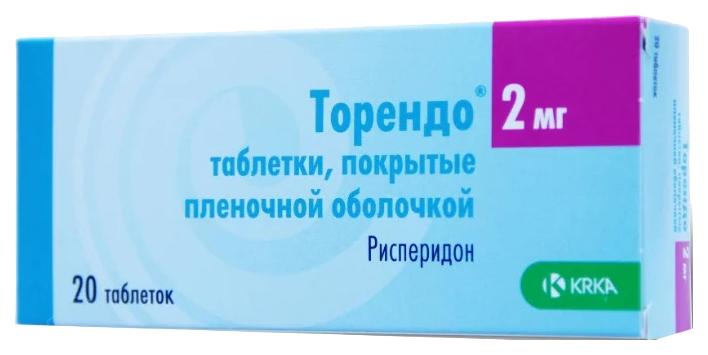 Торендо таблетки 2 мг 20 шт.