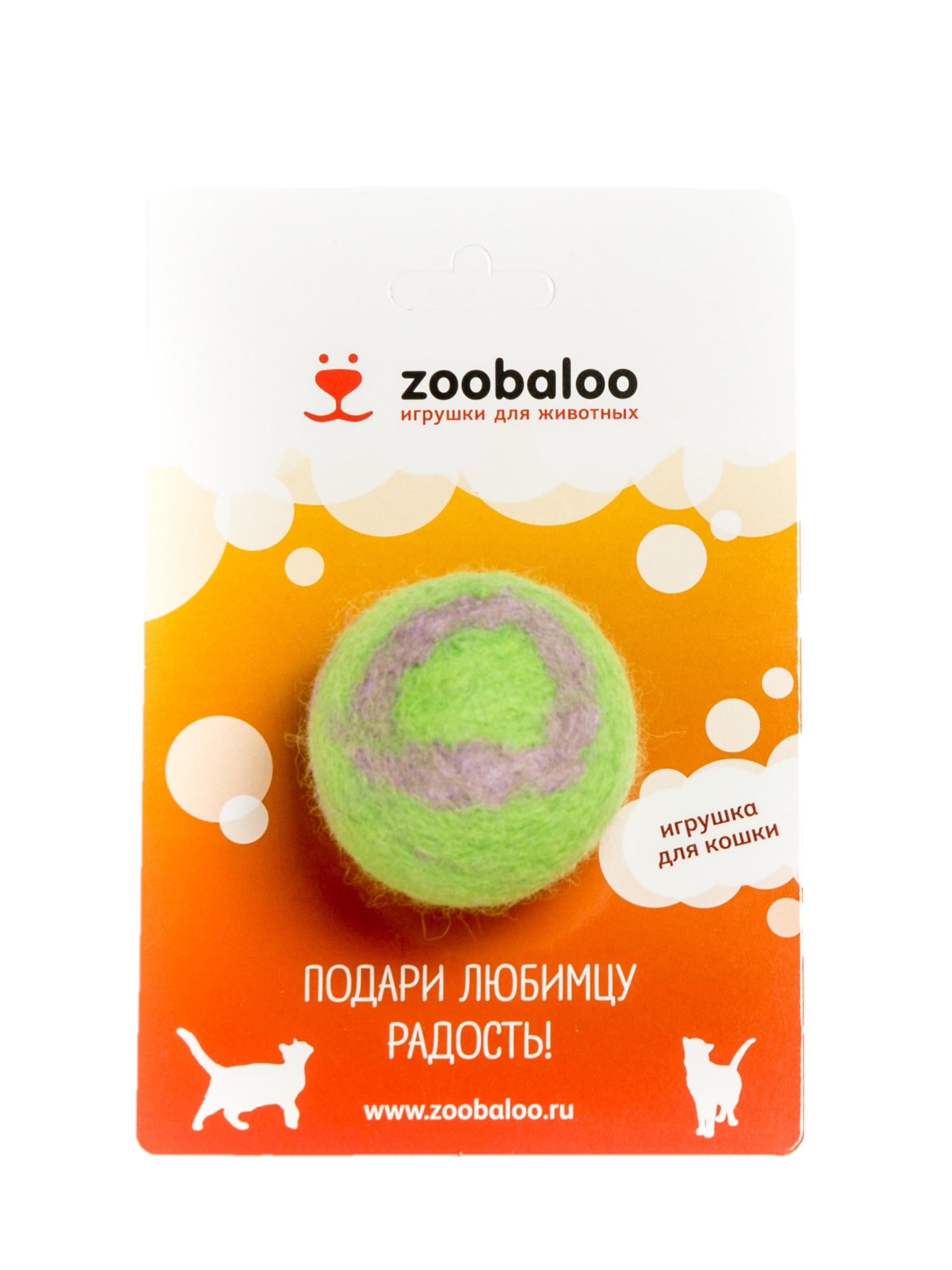 Игрушка для кошек Zoobaloo Шерстяной мяч Фьюжн,