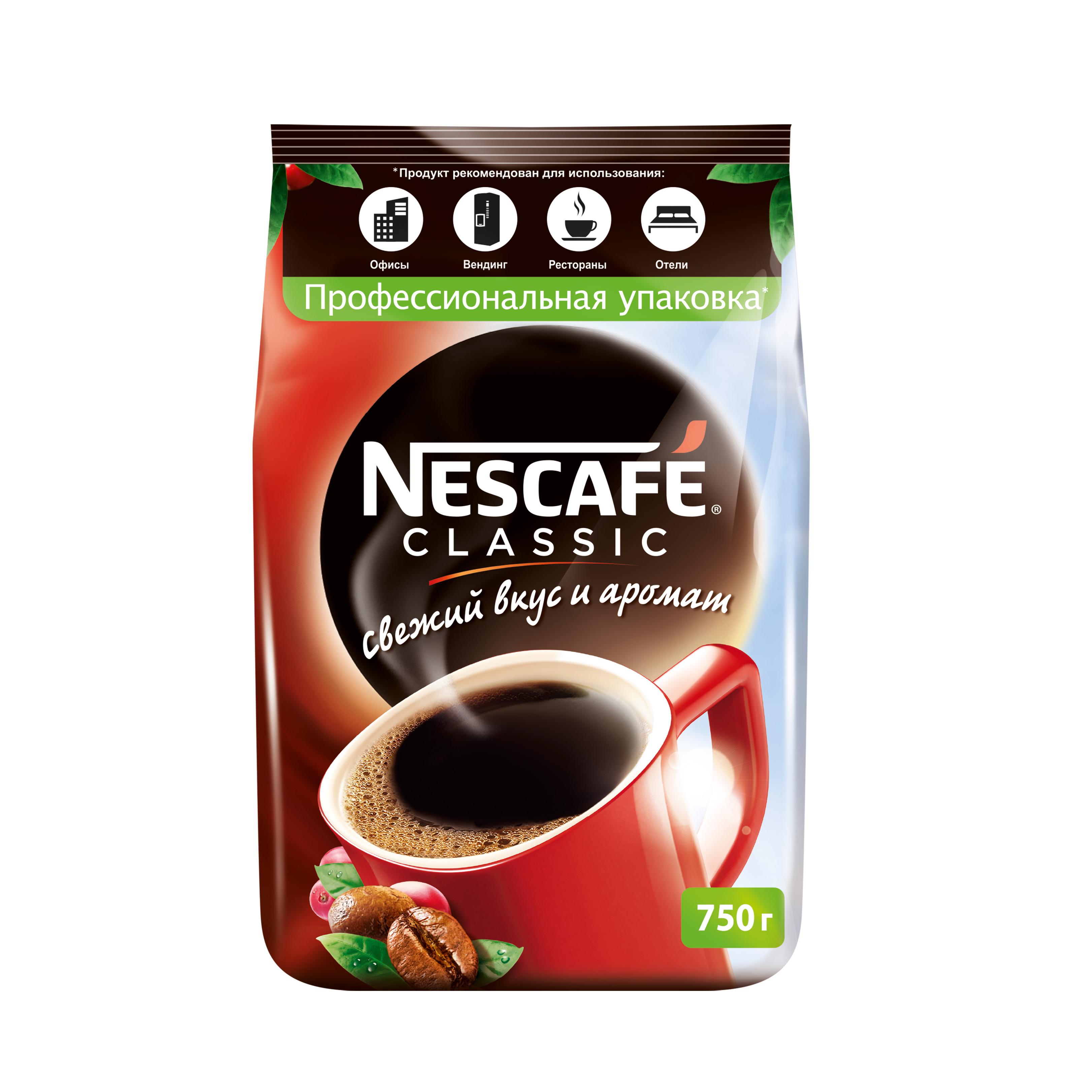 Кофе растворимый Nescafe classic пакет 750 г фото
