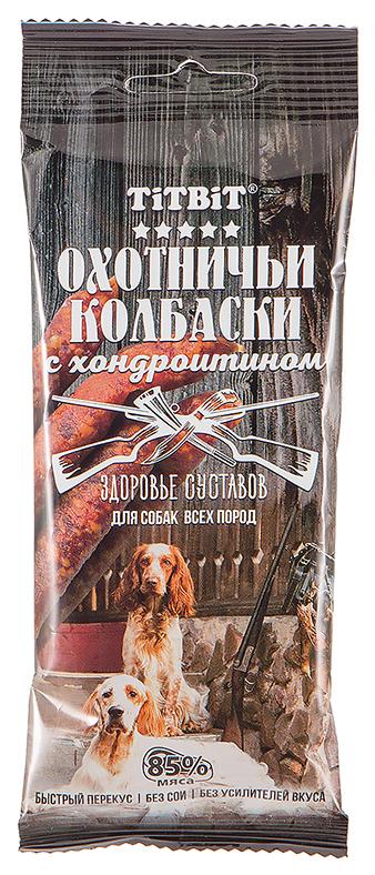 Лакомство для собак TiTBiT, колбаски охотничьи с хондроитином, 60г
