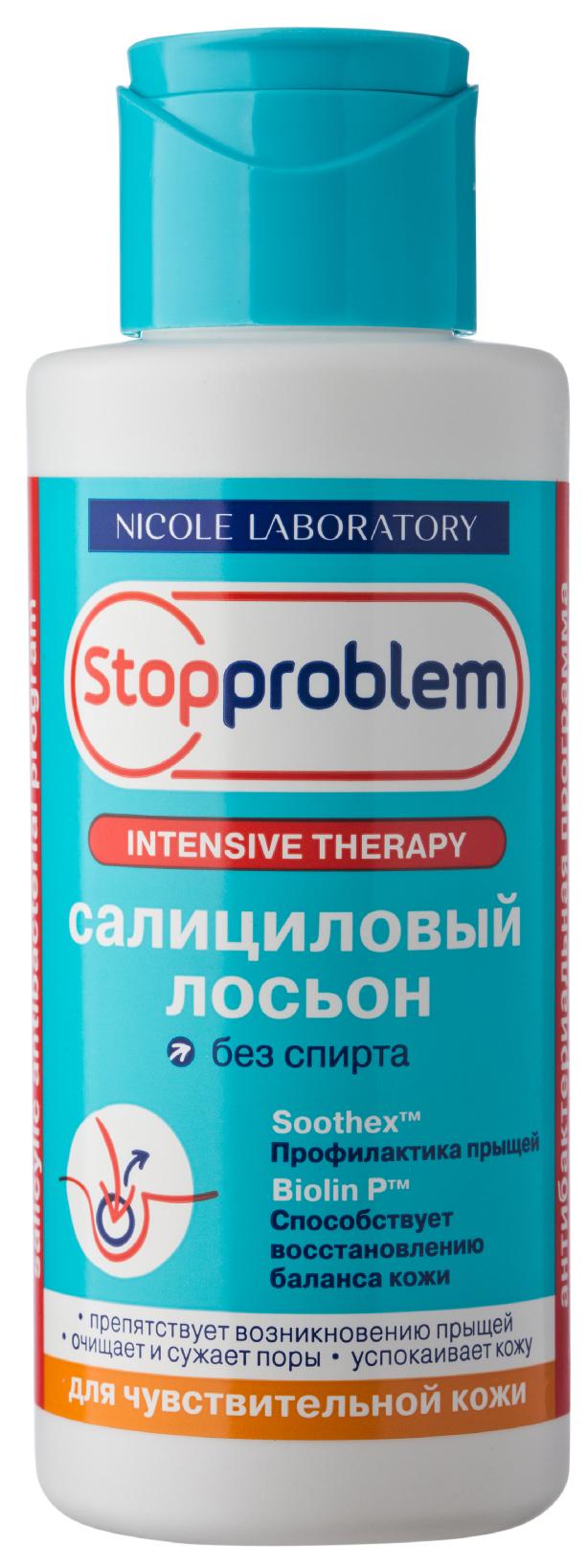 Купить Лосьон Стоп проблем салициловый бесспиртовой для комбинированной кожи 100 мл, Stopproblem