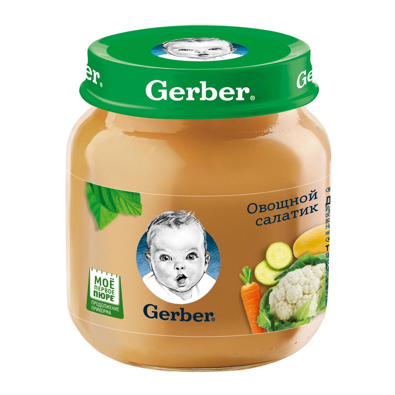 Пюре овощное Gerber Овощной салатик с 5 мес 130 гр