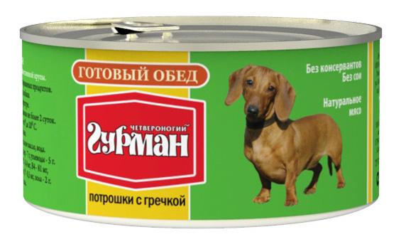 Консервы для собак Четвероногий Гурман Готовый Обед, потрошки, гречка, 12шт, 325г фото