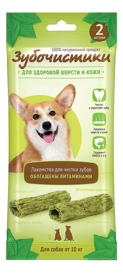 Лакомство для собак Деревенские лакомства Зубочистики Авокадо, для средних пород, 35г