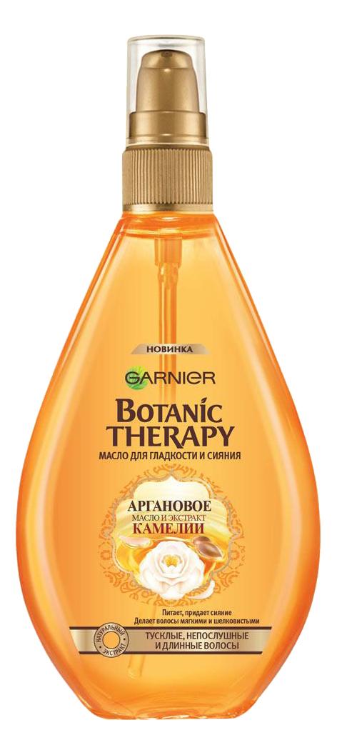 Масло для волос Garnier Botanic Therapy Масло Камелия и аргановое масло 150 мл