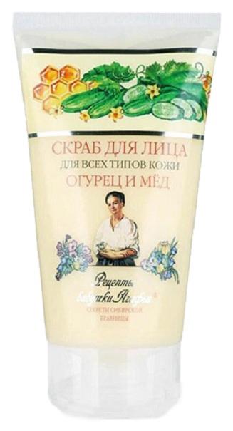 Купить Скраб для лица Рецепты бабушки Агафьи Огурец и мед 15 мл, скраб для лица 4607040313273