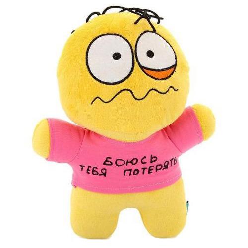 Мягкая игрушка Maxitoys смайл Боюсь тебя потерять