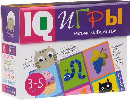 Купить IQ-Математика. Форма и счет, Обучающая игра Айрис-пресс Сундучок с IQ играми. Математика. Форма и счет. (25216),