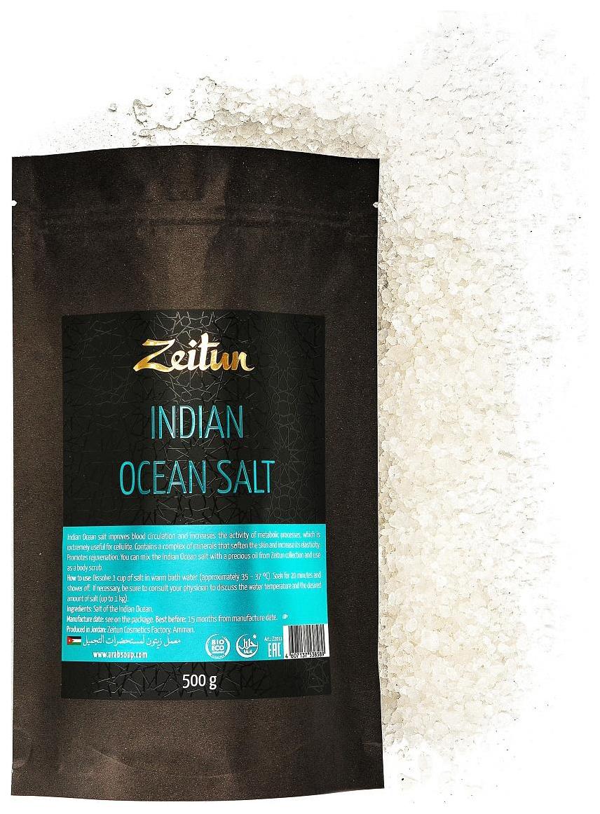 Соль для ванн Zeitun Натуральная соль Индийского океана