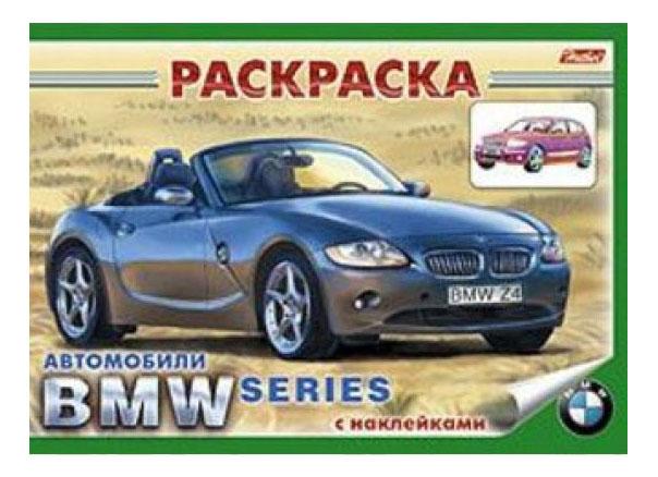 Раскраска Hatber Автомобили BMW Series фото