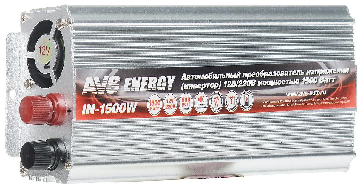 Автомобильный преобразователь напряжения AVS 12В 220В 1500Вт