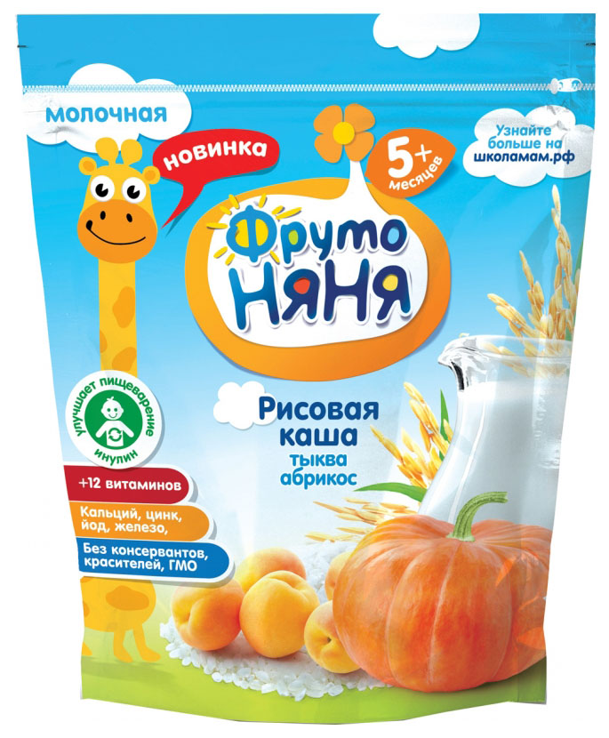 Молочная каша ФрутоНяня Рисовая с тыквой, абрикосом с 5 мес 200 г
