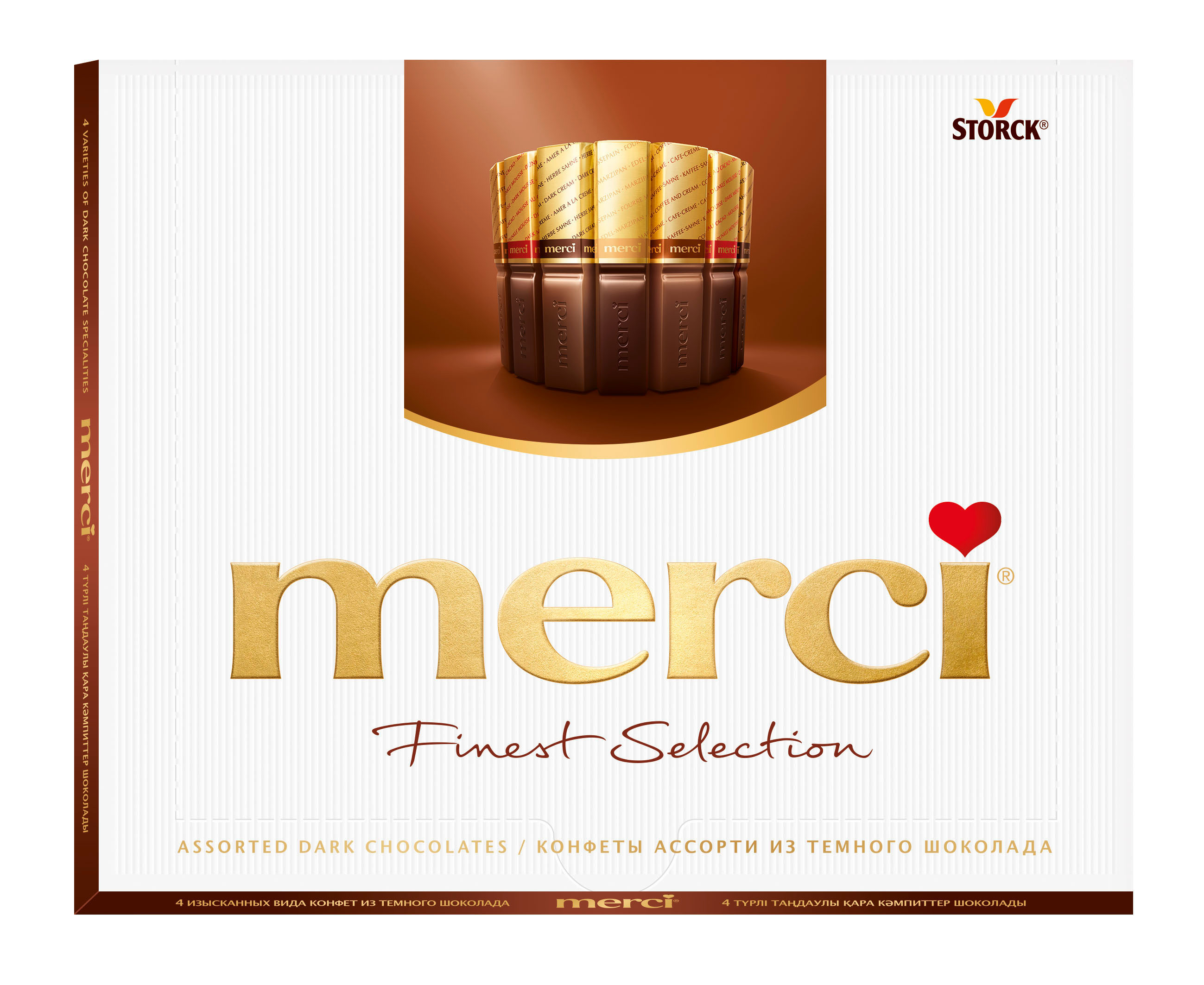 Набор конфет из темного шоколада Merci с начинкой и без начинки 250 г