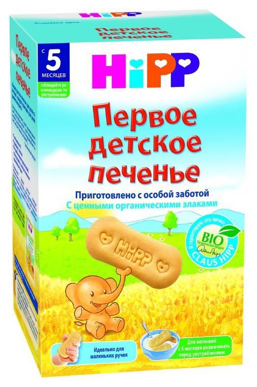 Печенье Hipp Первое с 5 мес 150 г