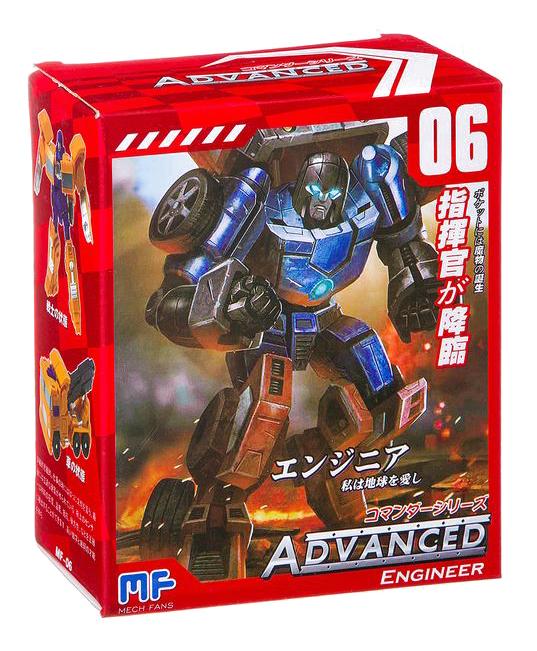 Робот-трансформер Advanced Jumper Gratwest Л87721 фото