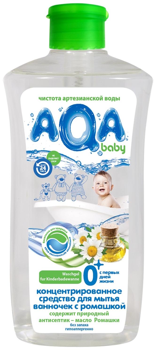 Средство для мытья ванночек AQA baby Концентрированное