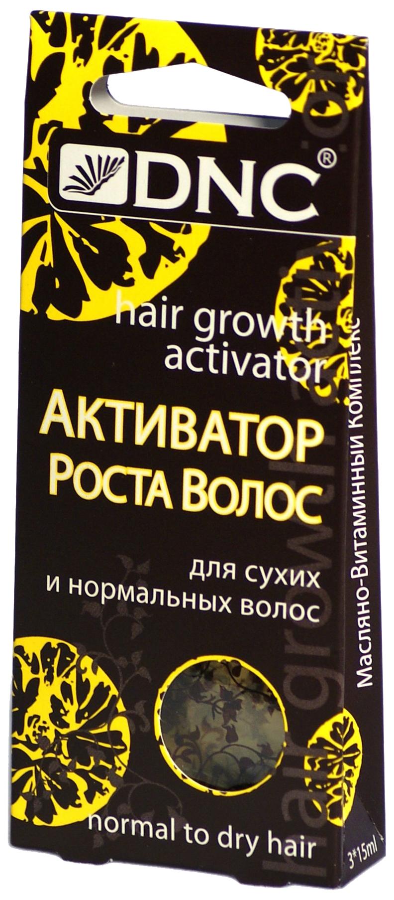 Масло для волос DNC Активатор роста волос для сухих и нормальных волос 15 мл