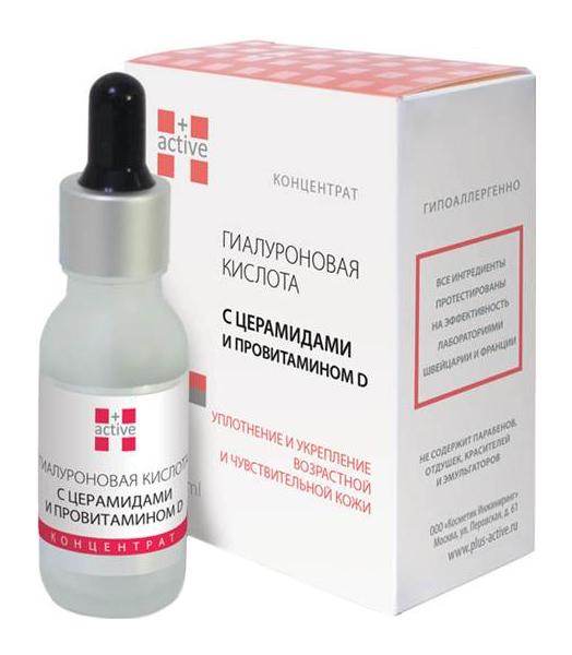 Концентрат для лица Active+ Гиалуроновая кислота
