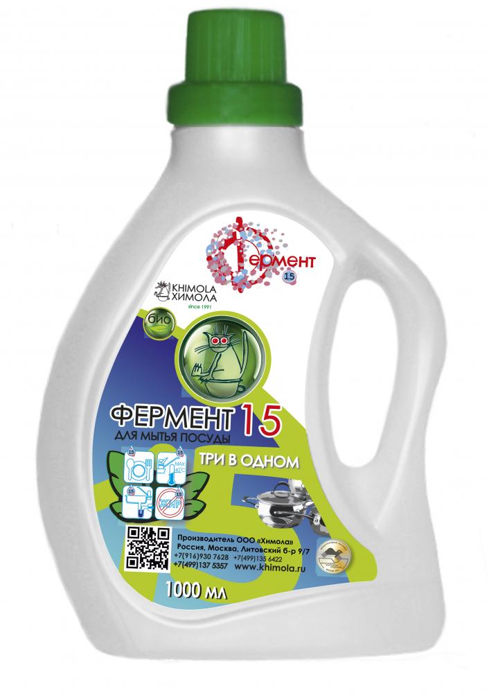 Фермент 15 для мытья посуды 1 л