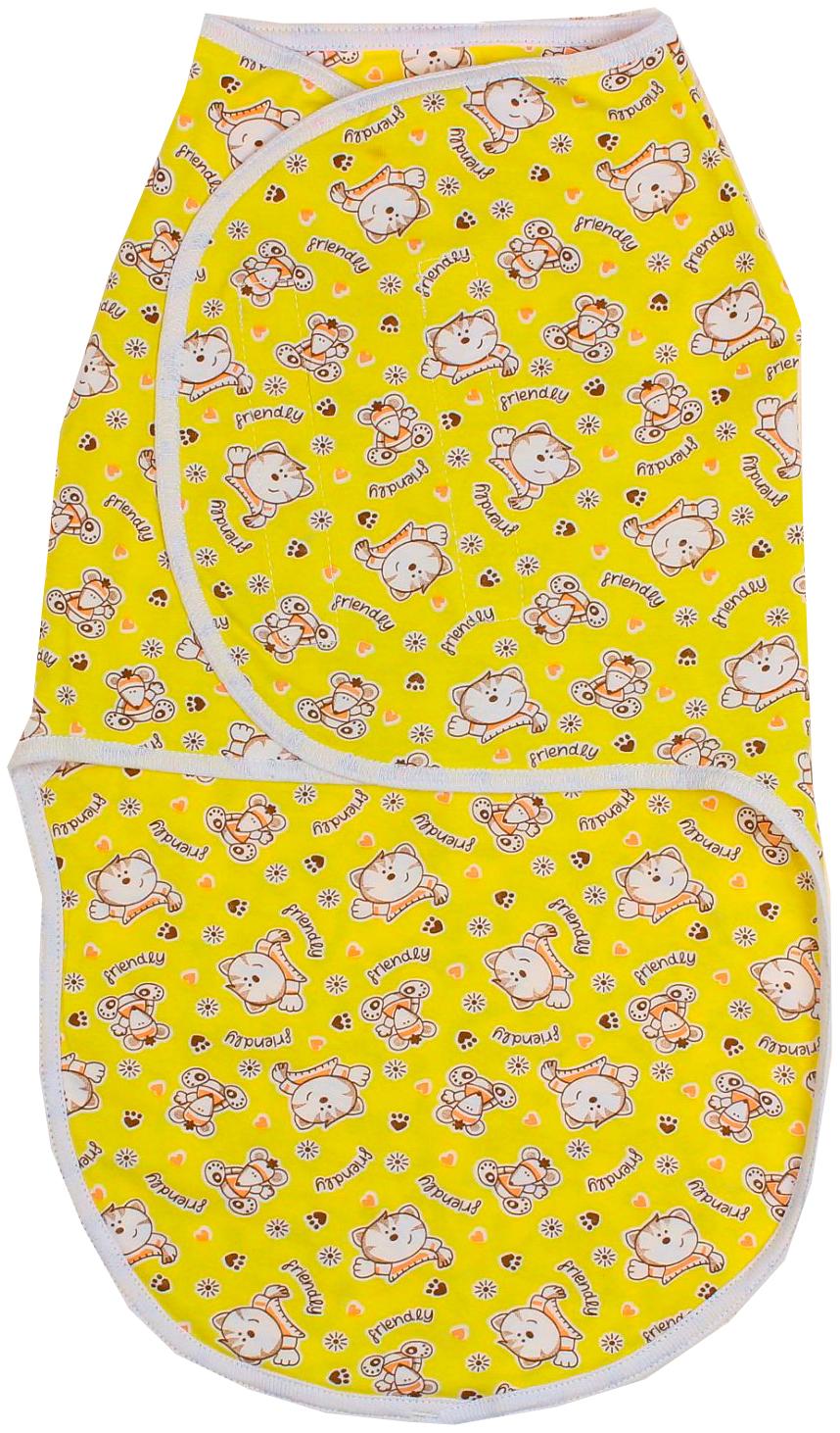 Пеленка-кокон на липучках, желтая, 50-68 см Детская линия