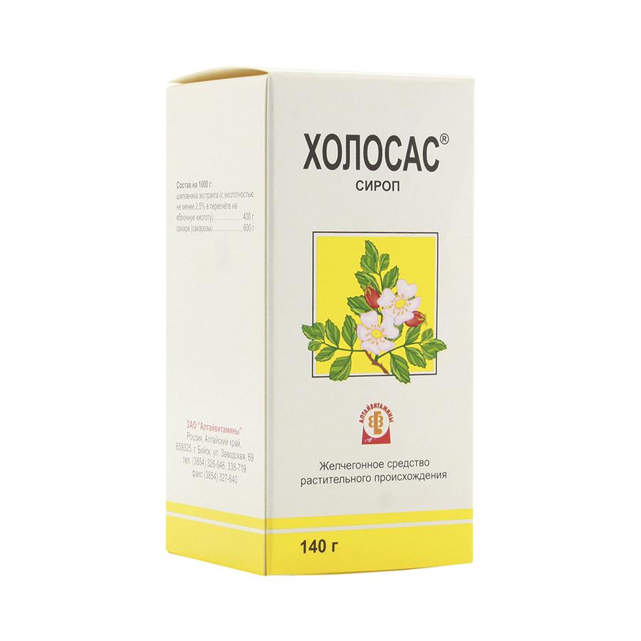Холосас сироп 140 г Алтайвитамины