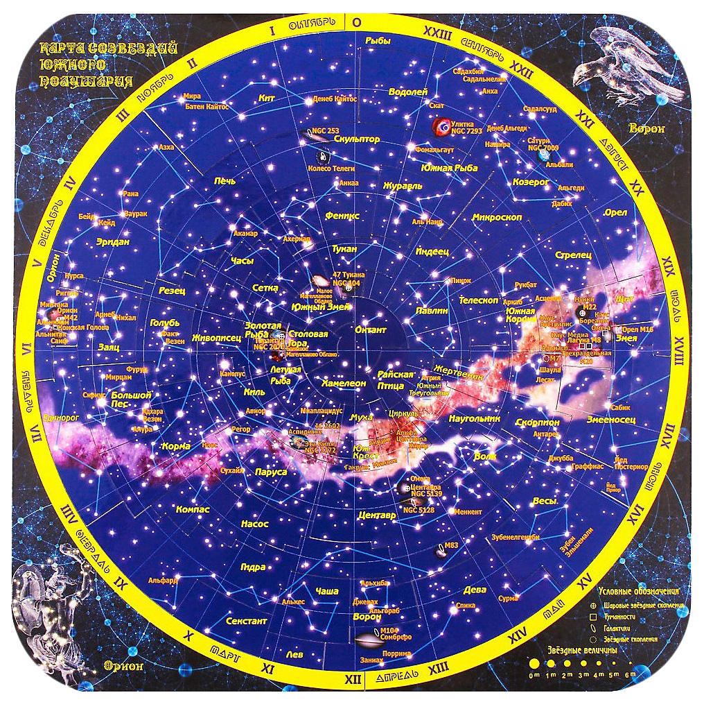 Купить Магнитный пазл Карта созвездий южного полушария , арт. 1031, Геомагнит, Пазлы