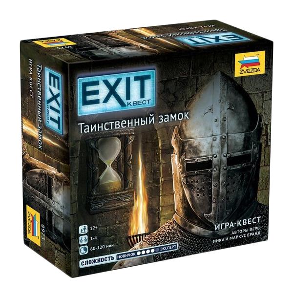 Настольная игра Звезда Exit-квест. Таинственный замок фото