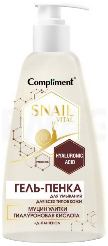 Гель-пенка для умывания Compliment Snail Vital для всех типов кожи
