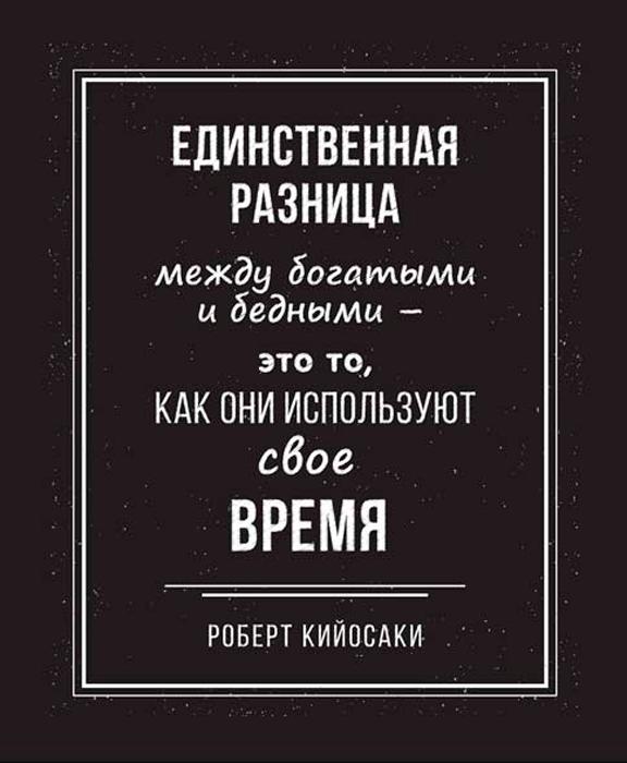 Картина на холсте 70x90 Кийосаки чер Ekoramka HE-101-239