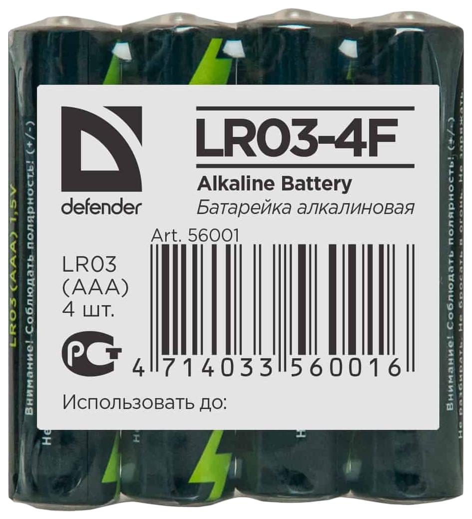 Батарейка Defender LR03-4F 4 шт фото