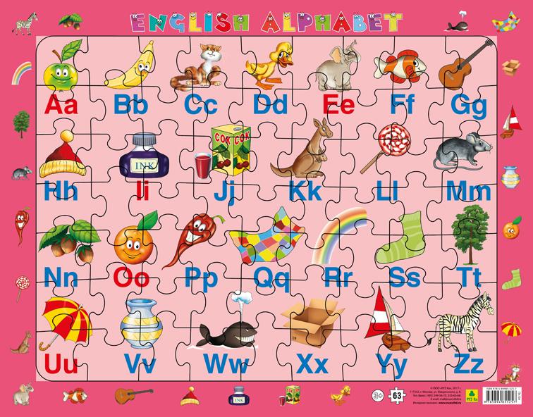 Алфавит английский. Детский пазл на подложке(36х28 см, 63 эл.)