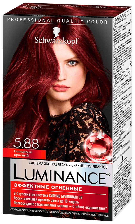 Краска для волос Schwarzkopf Luminance Color 5.88 Глянцевый красный 165 гр