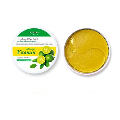 Патчи для глаз гидрогелевые Calamansi vitamin hydrogel