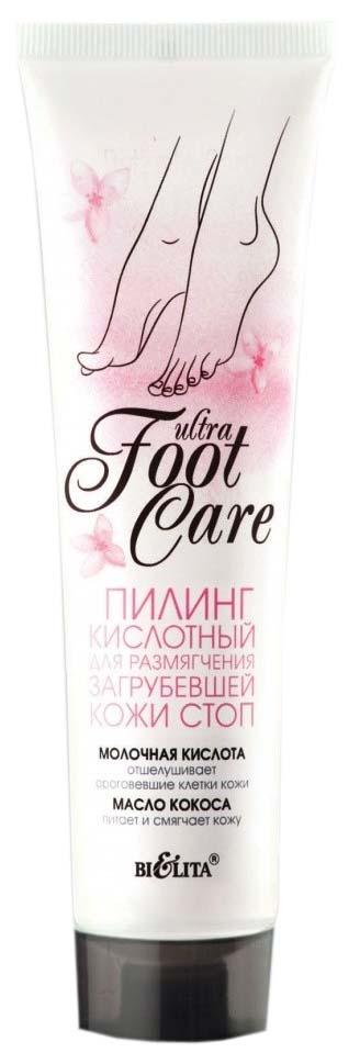 Пилинг для ног Белита Ultra Foot Care