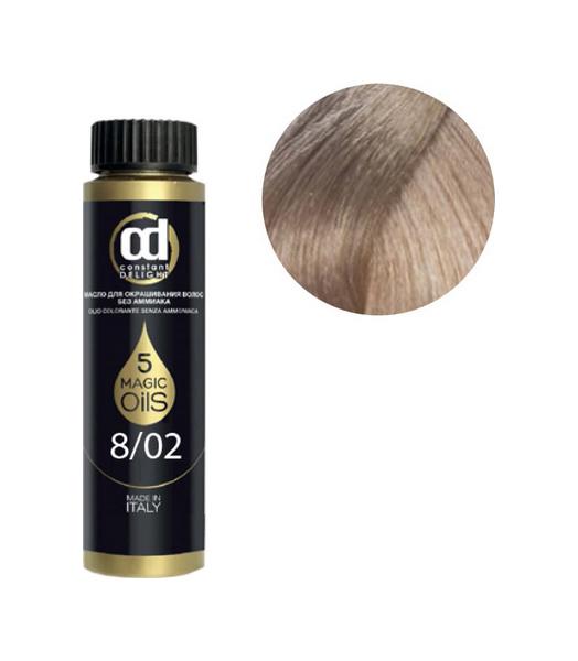 8,02 Cd масло для окрашивания волос, светлый
